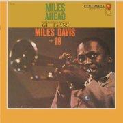 miles davis - miles ahead - Vinyl / LP