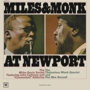 miles davis - miles & monk at newport - Vinyl / LP
