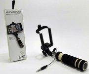 clover mini selfie stang - Mobil Og Tilbehør