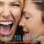 - miss you already soundtrack - Vinyl / LP