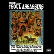 soul assassins - muggs presents: the soul assassins 1 - Vinyl / LP