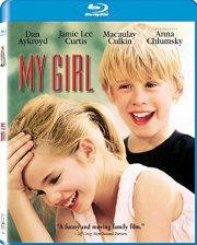 my girl - Blu-Ray