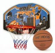 basketball / basket ball sæt - my hood - Udendørs Leg
