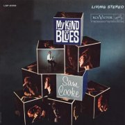 sam cooke - my kind of blues - Vinyl / LP