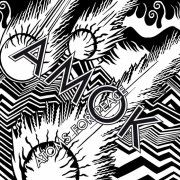 atoms for peace - amok - deluxe - cd