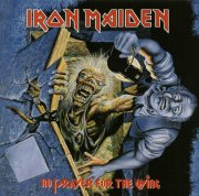 iron maiden - no prayer for the dying - Vinyl / LP