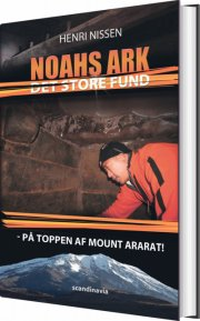 noahs ark - bog