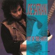 joe satriani - not of this earth - Vinyl / LP