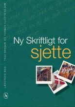 ny skriftligt for sjette, lærerens bog - bog