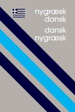 nygræsk-dansk/dansk-nygræsk - bog