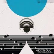 moon duo - occult architecture vol. 2 - Vinyl / LP
