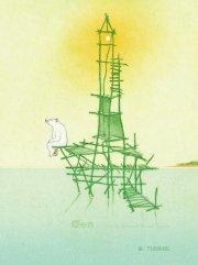 øen - bog