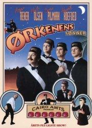 ørkenens sønner - DVD