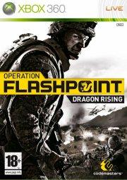 operation flashpoint 2: dragon rising - xbox 360