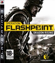 operation flashpoint 2: dragon rising - PS3
