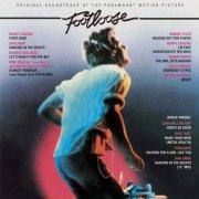 - footloose - soundtrack - cd