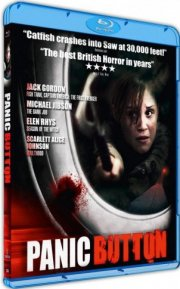 panic button - Blu-Ray