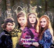 Image of   Enkel - Pappilan Hääyö - CD