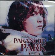 paranoid park,-audio - CD Lydbog