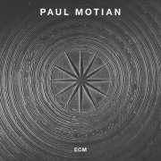 paul motian - paul motian - cd