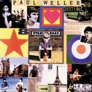 paul weller - stanley road - Vinyl / LP