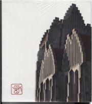 p. v. jensen-klint engelsk udgave - bog