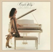 carole king - pearls: songs of goffin & king - Vinyl / LP