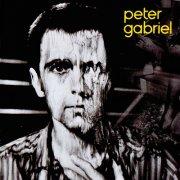 peter gabriel - peter gabriel - 3 melt - Vinyl / LP