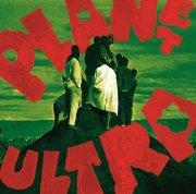 urban dance squad - planet ultra - Vinyl / LP