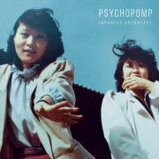 japanese breakfast - psychopomp - cd