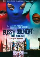 pussy riot - DVD