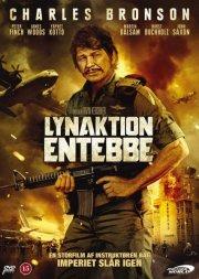 lynaktion entebbe / raid on entebbe - DVD