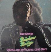 jimi hendrix - rainbow bridge soundtrack - Vinyl / LP