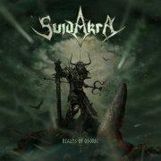 suidakra - realms of odoric - cd