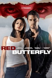 red butterfly - DVD