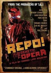 repo - DVD