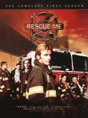 rescue me - sæson 1 - DVD