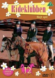 rideklubben 12 - DVD