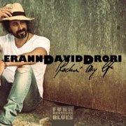 erann drori david - rockin my life - cd