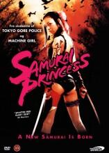 samurai princess - DVD