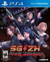 school girl zombie hunter - PS4
