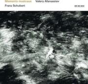 valery afassienev - schubert: moments musicaux  - cd