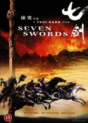 seven swords / chat gim - DVD