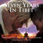 - seven years in tibet soundtrack - Vinyl / LP