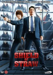 shield of straw - DVD