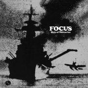 focus - ship of memories - Vinyl / LP