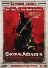 shogun assassin - DVD