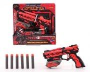 legetøjspistol - rød - Legetøjsvåben