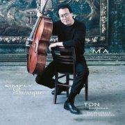 yo-yo ma - simply baroque - Vinyl / LP
