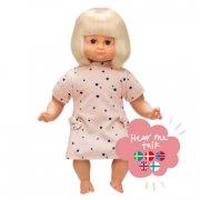 skrållan dukke med tale - lillian blond hår 36 cm - Dukker